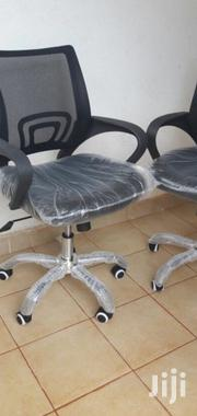 Office Swivel Mesh Chairs Ksh. 5,500 With Free Delivery | Furniture for sale in Nairobi, Nairobi West
