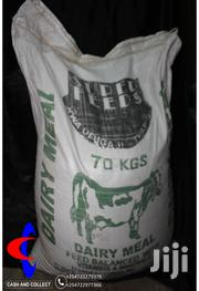 Suped Feed Dairy Meal | Feeds, Supplements & Seeds for sale in Nairobi, Nairobi Central