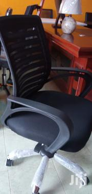 Swivel Mesh Chairs Ksh 6000 With Free Delivery | Furniture for sale in Nairobi, Nairobi West