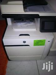 Hp Laserjet Pro 400 Color MFP M475dn | Printers & Scanners for sale in Nairobi, Nairobi Central