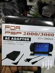AC Adapter Power Supply Cord For Sony Playstation Portable ( PSP ) - B | Accessories & Supplies for Electronics for sale in Nairobi, Nairobi Central