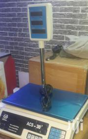Computing Weighing Scale Machine | Store Equipment for sale in Nairobi, Nairobi Central