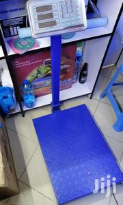 Original Digital Weighing Scales | Store Equipment for sale in Nairobi, Nairobi Central