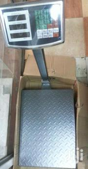 150kgs Maxma Digital Weighing Scales | Store Equipment for sale in Nairobi, Nairobi Central