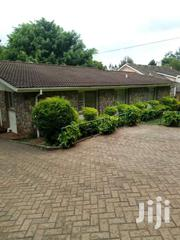 Spacious 5br With SQ  Own Compound To Let In Kileleswa For Office | Commercial Property For Rent for sale in Homa Bay, Mfangano Island