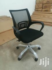 Mesh Chairs 625 | Furniture for sale in Nairobi, Nairobi Central