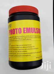 Photo Emulsion | Computer Accessories  for sale in Nairobi, Nairobi Central