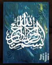 30×40cm Hand Painted Islamic Calligraphy Acrylic Canvas Painting | Arts & Crafts for sale in Mombasa, Bamburi