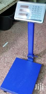 Rechargeable Bench Weighing Scales 150kgs 300kgs | Store Equipment for sale in Nairobi, Nairobi Central