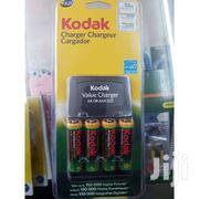 Kodak AA Rechargeable Batteries 4pcs + Battery Charger | Store Equipment for sale in Nairobi, Nairobi Central