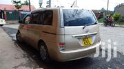 Toyota ISIS 2012 Beige | Cars for sale in Nairobi, Nairobi West