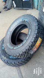 265/65/R17 Maxxis Tyres A/T From Thailand (Bravo 980) | Vehicle Parts & Accessories for sale in Nairobi, Nairobi Central