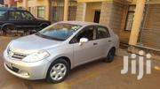Nissan Tiida 2010 1.6 Visia Silver | Cars for sale in Nairobi, Nairobi South