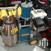 Milking Machine For Sale | Farm Machinery & Equipment for sale in Nakuru, Molo
