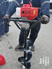 Earth Auger Machine 8inch | Electrical Tools for sale in Nairobi, Viwandani (Makadara)