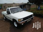 Toyota Hilux 2003 White | Cars for sale in Kirinyaga, Tebere