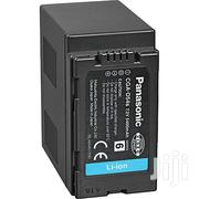 Panasonic CGA-D54 Lithium-ion Battery Pack 5400mah 2years Warranty | Accessories & Supplies for Electronics for sale in Nairobi, Nairobi Central
