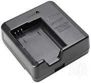 Nikon MH-67P MH-67 Charger For EN-EL23 Battery | Accessories & Supplies for Electronics for sale in Nairobi, Nairobi Central