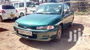 Mitsubishi Lancer / Cedia 2000 Green | Cars for sale in Kajiado, Ongata Rongai