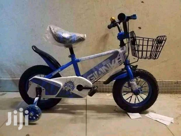Archive: Bike for Kid of Age 3-5 Years