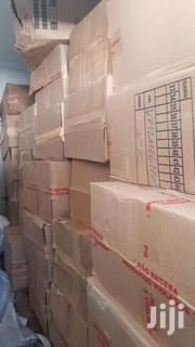 Carton Boxes For Library | Manufacturing Services for sale in Nairobi, Viwandani (Makadara)
