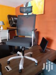 Executive Mesh Chairs Ksh 10,000 With Free Delivery | Furniture for sale in Nairobi, Nairobi West