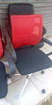 Red Revolving Chair   Furniture for sale in Mombasa, Shanzu