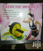 Exercise Wheel | Sports Equipment for sale in Nairobi, Nairobi Central