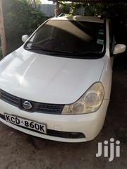 Nissan Wingroad 2008 White | Cars for sale in Nairobi, Ruai