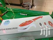Steam Iron   Home Appliances for sale in Nairobi, Harambee