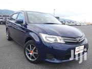 Toyota Corolla 2012 Blue | Cars for sale in Mombasa, Shimanzi/Ganjoni