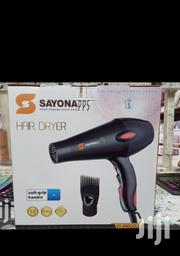Hair Blowdry Sayona | Tools & Accessories for sale in Nairobi, Nairobi Central
