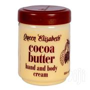 Queen Elizabeth Cocoa Butter Hand and Body Cream | Skin Care for sale in Nairobi, Nairobi Central