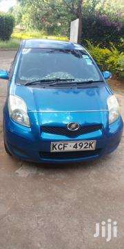 Toyota Vitz 2009 Blue | Cars for sale in Nairobi, Roysambu