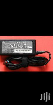Hp Small Pin Charger Available | Computer Accessories  for sale in Nairobi, Nairobi Central