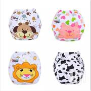 Adorable Printed Re-Usable Diapers | Baby & Child Care for sale in Nairobi, Kasarani