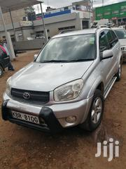Toyota RAV4 1.8 2004 Silver | Cars for sale in Uasin Gishu, Kapsoya