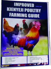 Imroved Kienyeji Poultry Farming Guide | Books & Games for sale in Nairobi, Nairobi Central