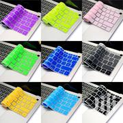 2019 NEW Keyboard Protector Skin Cover For Macbook New Air | Computer Accessories  for sale in Nairobi, Nairobi Central