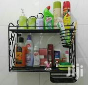 Bathroom Racky | Home Accessories for sale in Mombasa, Bamburi
