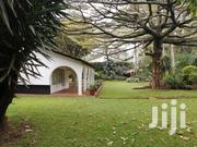 House for Sale in Loresho. | Houses & Apartments For Sale for sale in Nairobi, Mountain View