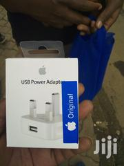 Premium iPhone Complete Chargers | Accessories for Mobile Phones & Tablets for sale in Nairobi, Nairobi Central