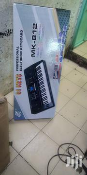 Keyboard Mk 812 | Musical Instruments & Gear for sale in Nairobi, Nairobi Central