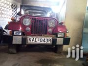 Jeep Willys 1991 Red | Cars for sale in Mombasa, Majengo