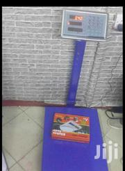 Weighing Scale/Digital Weighing Scale   Store Equipment for sale in Nairobi, Nairobi Central