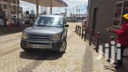 Land Rover LR3 2007 Gray | Cars for sale in Nairobi, Kilimani