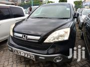Honda CR-V 2007 Black | Cars for sale in Mombasa, Majengo