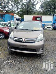 Toyota ISIS 2013 Gold | Cars for sale in Nairobi, Mugumo-Ini (Langata)