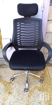 A Chair With Headrest | Furniture for sale in Nairobi, Umoja I