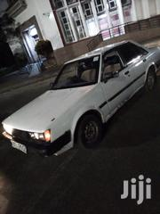 Toyota Carina 1985 White | Cars for sale in Kisumu, Manyatta B